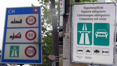 Verkehrsregeln Schweiz
